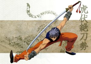Rating: Safe Score: 5 Tags: male rurouni_kenshin yukishiro_enishi User: Feito