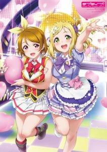 Rating: Safe Score: 13 Tags: crossover inou_shin koizumi_hanayo love_live! love_live!_sunshine!! ohara_mari uniform User: saemonnokami