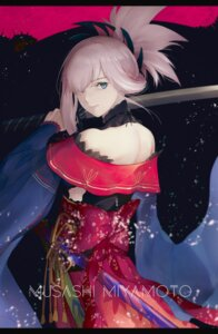 Rating: Safe Score: 21 Tags: fate/grand_order japanese_clothes marumoru miyamoto_musashi_(fate/grand_order) sword User: Dreista