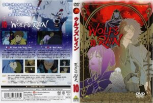 Rating: Safe Score: 3 Tags: cheza disc_cover kiba_(wolf's_rain) wolf's_rain User: 落油Я