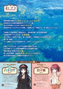 Rating: Safe Score: 5 Tags: cura digital_version hachiroku lose maitetsu migita_hibiki uniform User: Twinsenzw