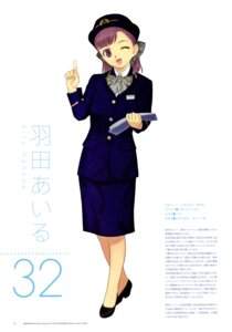Rating: Safe Score: 2 Tags: haheda_airu jpeg_artifacts mibu_natsuki screening tetsudou_musume uniform User: hirosan