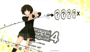 Rating: Safe Score: 32 Tags: amagami crease disc_cover screening seifuku tachibana_miya takayama_kisai User: Prishe
