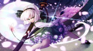Rating: Safe Score: 11 Tags: abiko_yuuji bloomers konpaku_youmu myon skirt_lift sword touhou User: Mr_GT