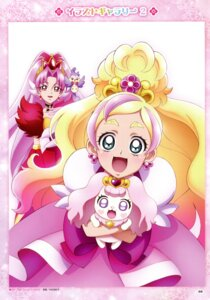 Rating: Questionable Score: 4 Tags: dress go!_princess_pretty_cure pretty_cure tagme User: Radioactive