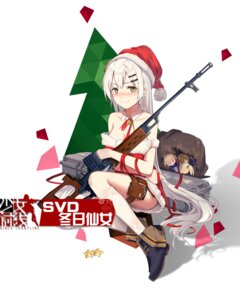 Rating: Safe Score: 50 Tags: christmas cleavage dress girls_frontline gun huanxiang_heitu svd_(girls_frontline) User: WtfCakes