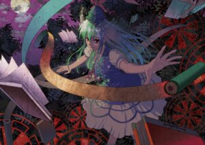 Rating: Safe Score: 10 Tags: cuboon ex_keine kamishirasawa_keine touhou User: Radioactive