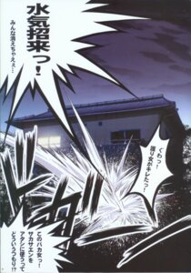 Rating: Safe Score: 0 Tags: nagomi tenmu_shinryuusai wagaya_no_oinari-sama User: fireattack