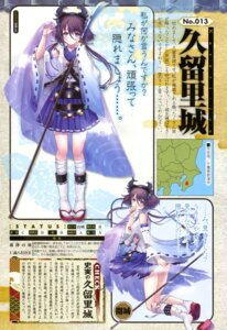 Rating: Questionable Score: 24 Tags: anthropomorphization hanekoto japanese_clothes kururi_(shirohime_quest) shirohime_quest torn_clothes weapon User: drop