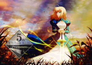 Rating: Safe Score: 20 Tags: fate/stay_night fate/zero saber tagme User: slamence