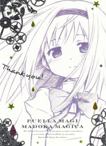 Rating: Safe Score: 10 Tags: akemi_homura aoki_ume puella_magi_madoka_magica sketch User: ezdragon
