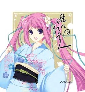 Rating: Safe Score: 33 Tags: autographed iizuki_tasuku k-books yukata User: Radioactive