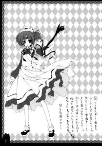 Rating: Safe Score: 1 Tags: 13 inugami_kira maid mitsuki_(13) necotoxin User: WtfCakes