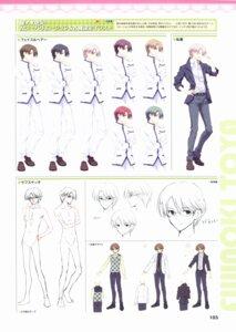 Rating: Questionable Score: 2 Tags: character_design fujinoki_toya kikurage kimi_wo_aogi_otome_wa_hime_ni male peassoft screening User: girlcelly