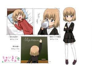 Rating: Safe Score: 24 Tags: girls_und_panzer katyusha pajama pantyhose User: drop