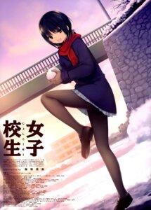 Rating: Safe Score: 50 Tags: aoyama_sumika coffee-kizoku pantyhose seifuku User: drop