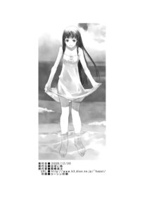 Rating: Safe Score: 4 Tags: dress hapoi-dokoro monochrome okazaki_takeshi skirt_lift summer_dress User: Radioactive