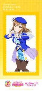Rating: Safe Score: 12 Tags: kunikida_hanamaru love_live!_school_idol_festival love_live!_sunshine!! pantyhose tagme uniform User: kotorilau