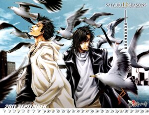 Rating: Safe Score: 2 Tags: calendar kenren male megane minekura_kazuya saiyuki saiyuki_gaiden smoking tenpou watermark User: witchcc