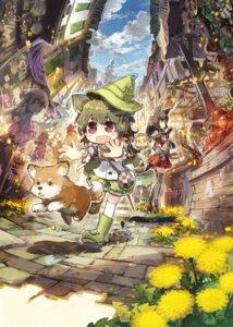 Rating: Safe Score: 16 Tags: animal_ears konno_takashi sword tail thighhighs User: saemonnokami