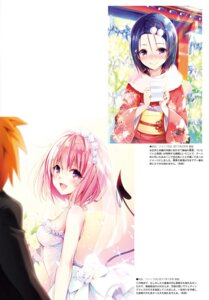 Rating: Safe Score: 60 Tags: digital_version dress kimono momo_velia_deviluke sairenji_haruna tail to_love_ru wedding_dress yabuki_kentarou yuuki_rito User: kiyoe