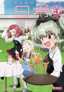 Rating: Safe Score: 15 Tags: anchovy dress girls_und_panzer marie_(girls_und_panzer) pantyhose rosehip tagme waitress User: saemonnokami