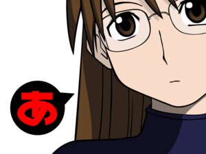 Rating: Safe Score: 5 Tags: azumanga_daioh megane mizuhara_koyomi vector_trace wallpaper User: cyanoacry
