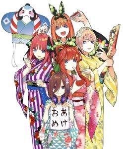 Rating: Safe Score: 38 Tags: 5-toubun_no_hanayome haruba_negi kimono nakano_ichika nakano_itsuki nakano_miku nakano_nino nakano_yotsuba User: kiyoe