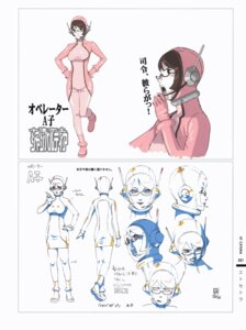 Rating: Safe Score: 3 Tags: bodysuit character_design headphones megane nishio_tetsuya sketch User: Radioactive