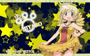 Rating: Safe Score: 13 Tags: blue_sky_(artist) dress hidamari_sketch miyako pantsu User: AnimalsNight