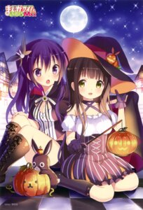 Rating: Safe Score: 75 Tags: anko_(gochuumon_wa_usagi_desuka?) cleavage dress gochuumon_wa_usagi_desu_ka? halloween koi tedeza_rize ujimatsu_chiya witch User: Twinsenzw