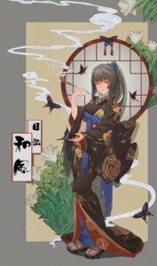 Rating: Safe Score: 10 Tags: kimono ray_(nagaseray) User: Dreista