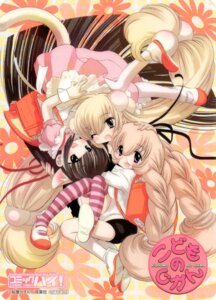 Rating: Safe Score: 12 Tags: buruma dress kagami_kuro kodomo_no_jikan kokonoe_rin usa_mimi User: petopeto
