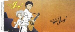 Rating: Safe Score: 2 Tags: gokudera_hayato guitar katekyo_hitman_reborn! male yamamoto_takeshi User: charunetra