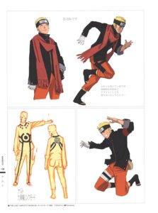 Rating: Safe Score: 6 Tags: bandages character_design male naruto nishio_tetsuya uzumaki_naruto User: Radioactive