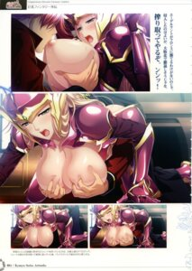 Rating: Explicit Score: 6 Tags: aphrodia armor breast_grab breasts cum kyonyuu_fantasy_gaiden nipples sex waffle User: inchi