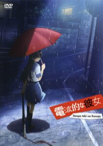 Rating: Safe Score: 9 Tags: denpa_teki_na_kanojo disc_cover ochibana_ame seifuku User: airsakura