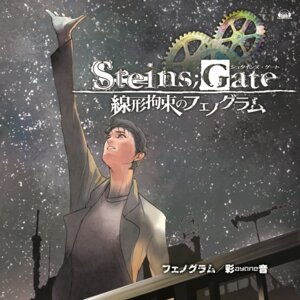 Rating: Safe Score: 8 Tags: disc_cover male okabe_rintarou steins;gate User: blooregardo
