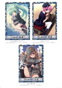 Rating: Safe Score: 6 Tags: fujisawa_takashi fumio gun k-books noumiso_hoehoe pantsu seifuku thighhighs uniform User: WtfCakes