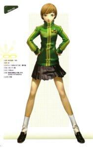Rating: Safe Score: 13 Tags: megaten persona persona_4 profile_page satonaka_chie seifuku soejima_shigenori User: admin2
