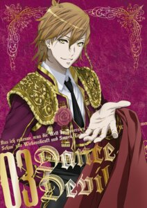 Rating: Safe Score: 6 Tags: dance_with_devils male sogami_urie User: charunetra