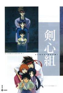 Rating: Safe Score: 1 Tags: himura_kenshin kamiya_kaoru myoujin_yahiko rurouni_kenshin sagara_sanosuke User: Feito