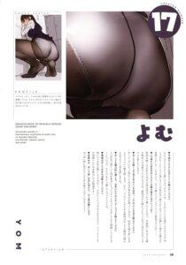 Rating: Questionable Score: 5 Tags: ass feet pantsu pantyhose yom User: kiyoe