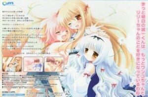 Rating: Questionable Score: 8 Tags: lily_(w&l) naked sakurazawa_izumi touko wanko wanko_to_lily User: admin2