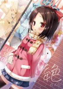 Rating: Safe Score: 53 Tags: seifuku thighhighs yukino_minato User: fairyren