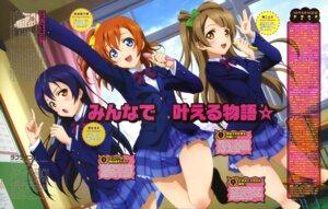 Rating: Questionable Score: 24 Tags: iida_eriko kousaka_honoka love_live! minami_kotori seifuku sonoda_umi User: 18183720