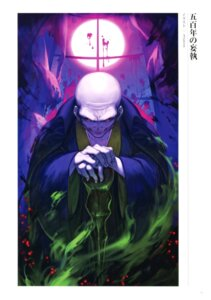 Rating: Questionable Score: 3 Tags: azusa fate/grand_order male matou_zouken User: Radioactive