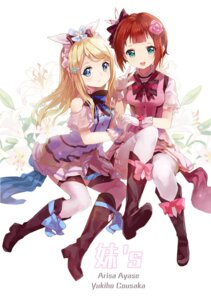 Rating: Safe Score: 40 Tags: 77gl ayase_arisa kousaka_yukiho love_live! thighhighs User: 椎名深夏