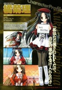 Rating: Safe Score: 10 Tags: 11eyes lass ozawa_yuu pantyhose profile_page seifuku tachibana_kukuri User: syaoran-kun