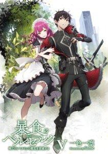 Rating: Safe Score: 1 Tags: maid skirt_lift sword tagme User: kiyoe